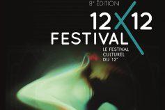 Festival 12/12 – Je n'ai pas mes lunettes