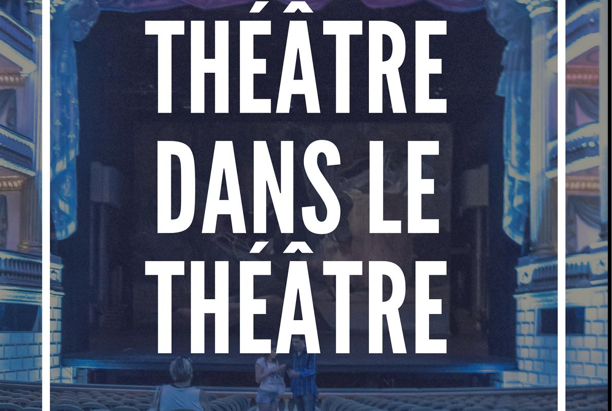 Théâtre dans le théâtre