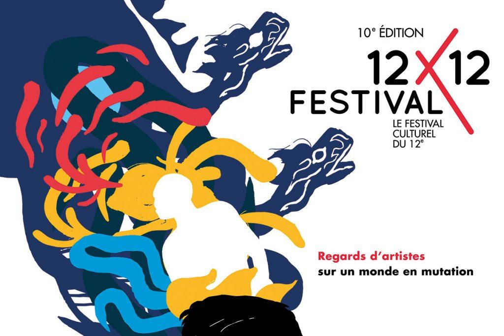 Festival-12X12 à La Camillienne